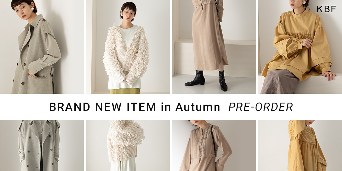KBF BRAND NEW ITEM in Autumn PRE-ORDER