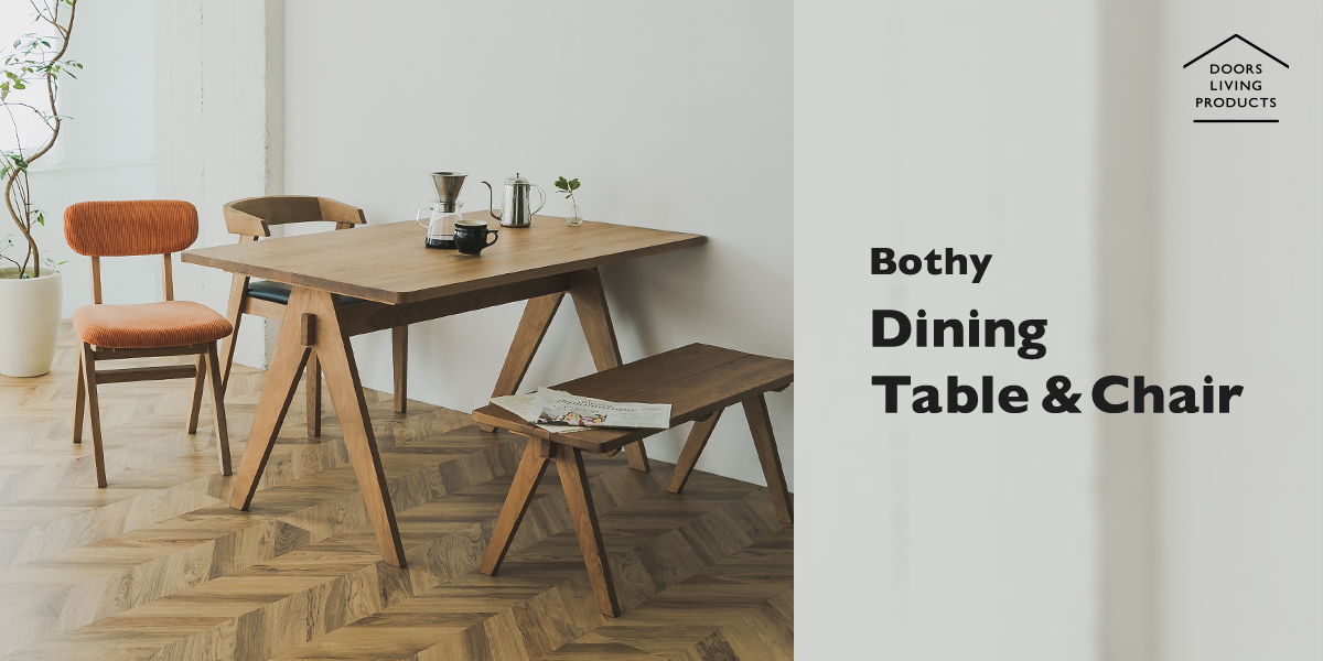 UR FURNITURE Bothy Dining Table & Chair