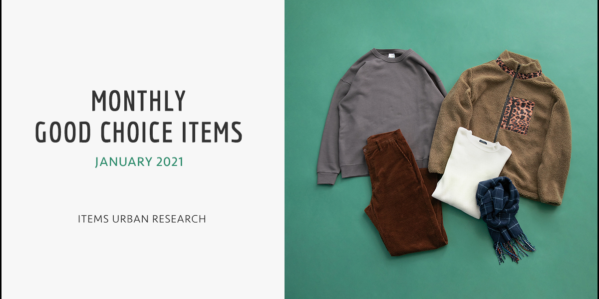 MONTHLY GOOD CHOICE ITEMS -JANUARY 2021-|ITEMS