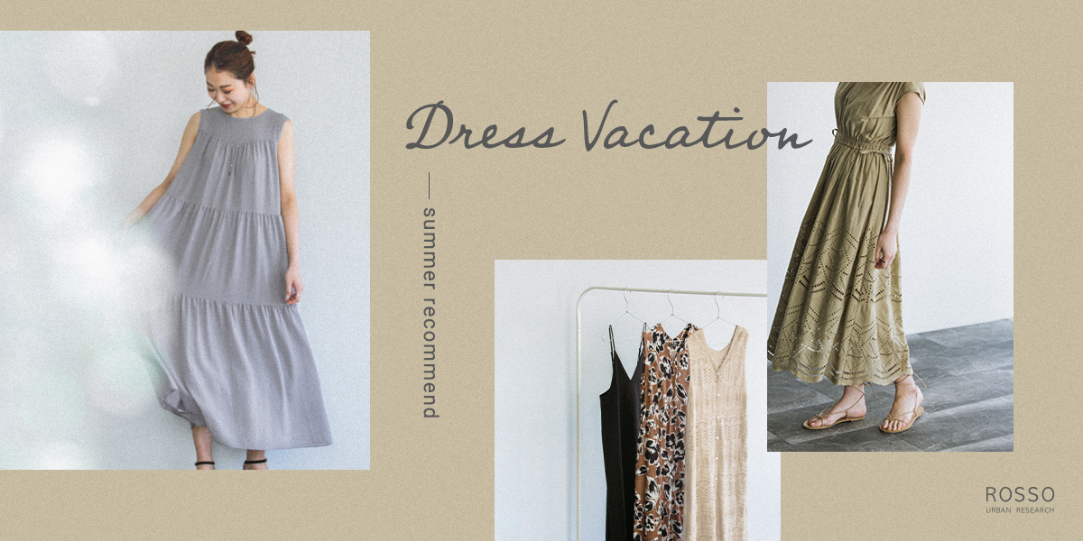 Dress Vacation|ROSSO