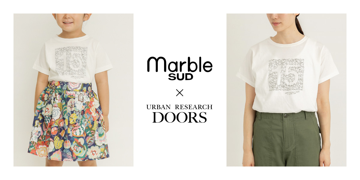 DOORS15周年 別注企画 marble SUD × URBAN RESEARCH DOORS