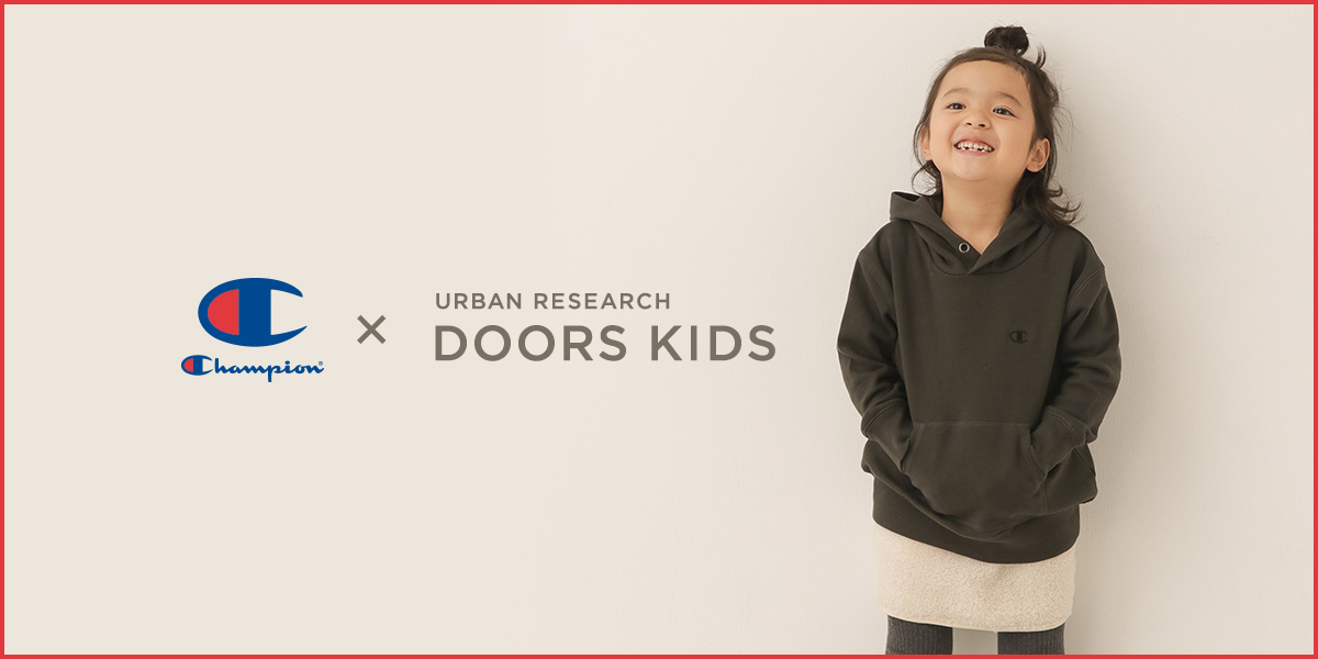 DOORS Champion × DOORS KIDS
