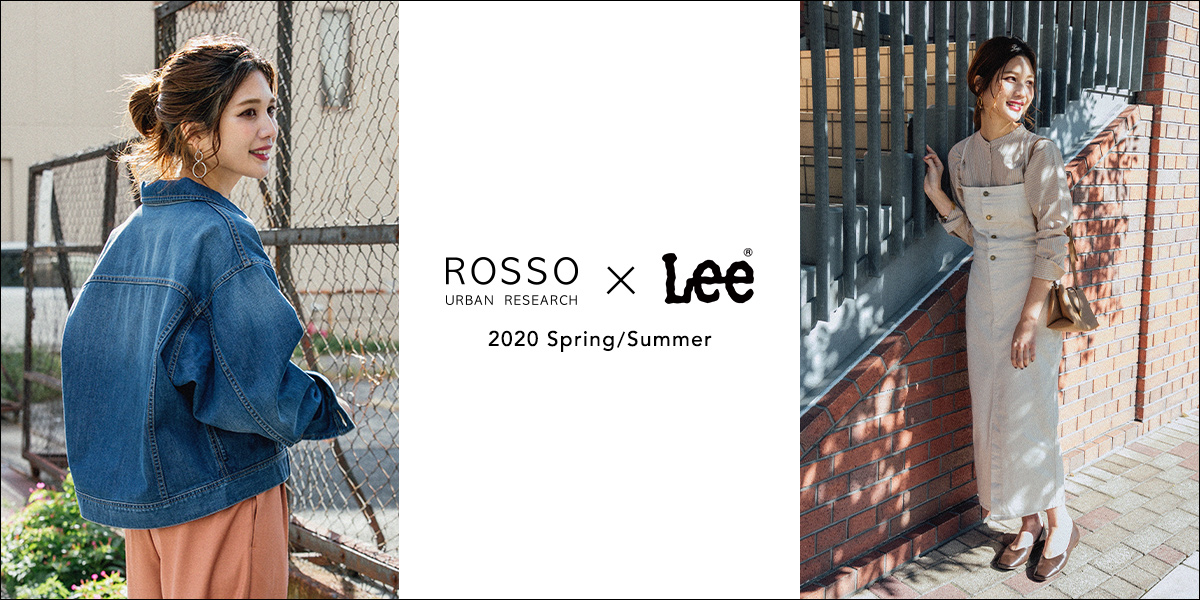 ROSSO ROSSO × LEE 2020 Spring/Summer