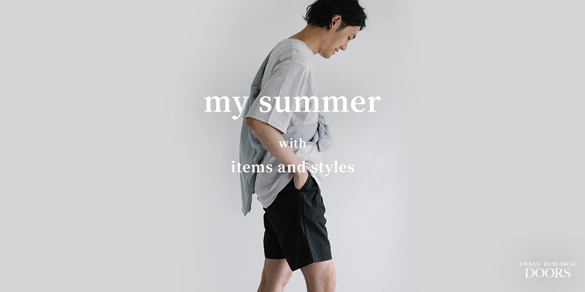 DOORS My Summer ― with items and styles ―
