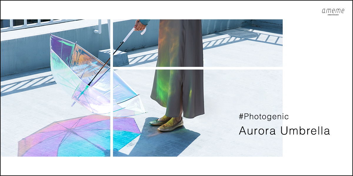 ameme #Photogenic Aurora Umbrella