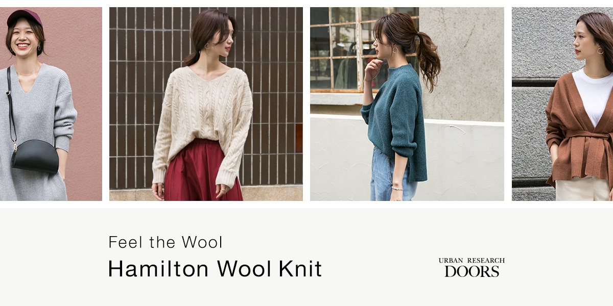 DOORS Feel the Wool / Hamilton Wool Knit