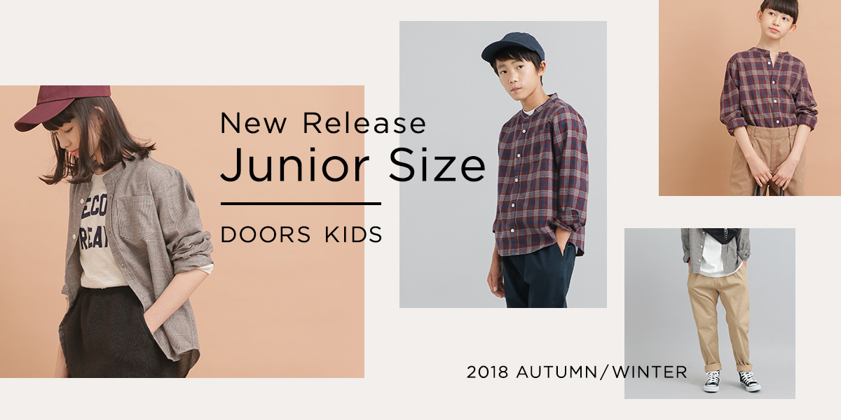 DOORS KIDS New Release Junior Size