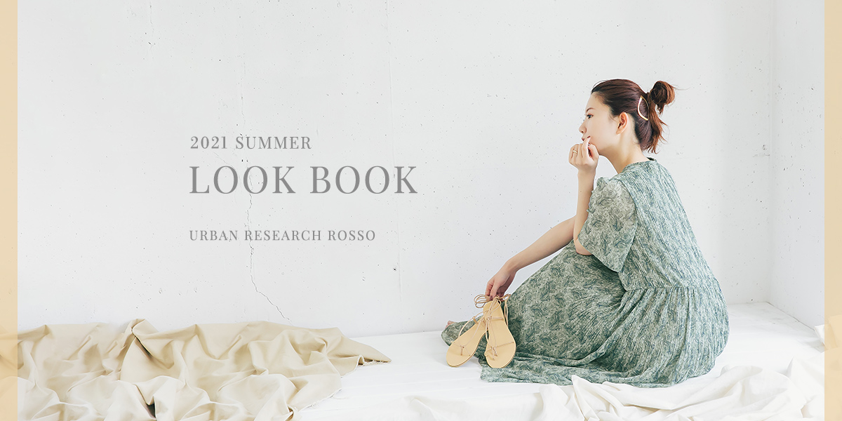2021 SUMMER LOOK BOOK|ROSSO