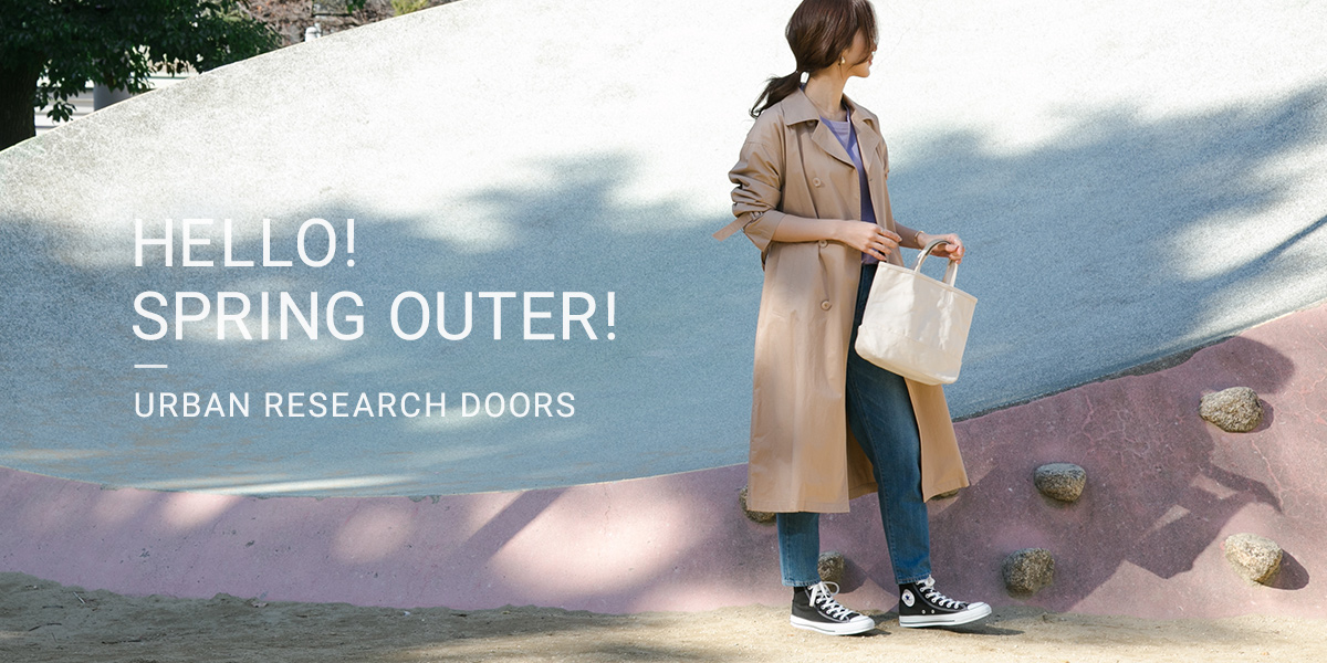 DOORS HELLO! SPRING OUTER!