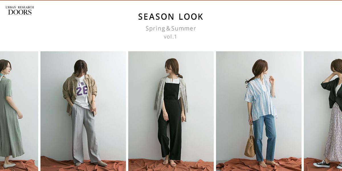 DOORS SEASON LOOK Spring & Summer vol.1