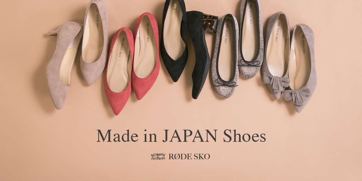 RODE SKO Made in JAPAN Shoes