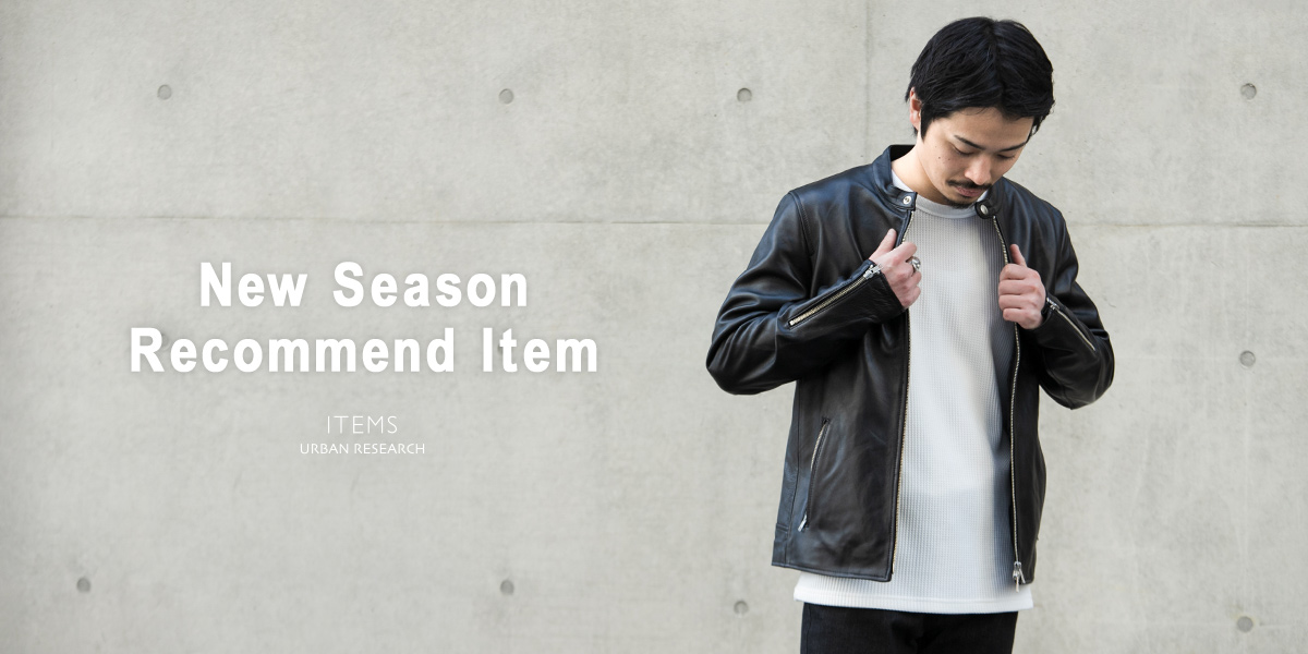 ITEMS New Season Recommend Item