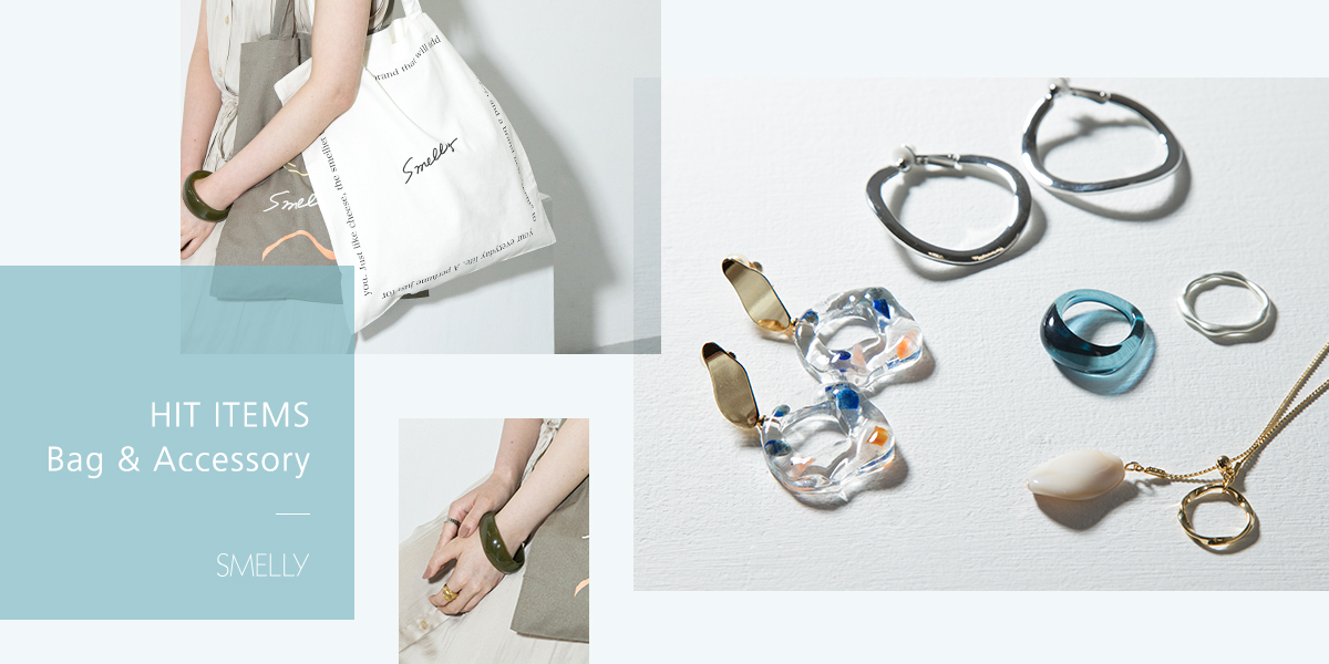 SMELLY HIT ITEMS bag & Accessory
