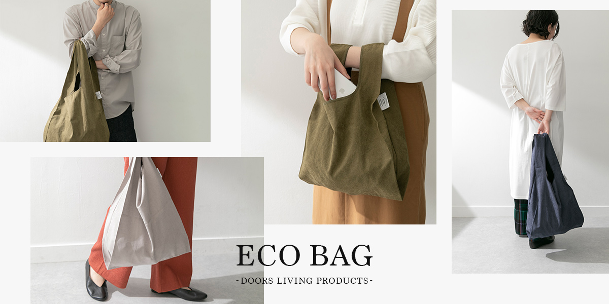 DOORS ECO BAG -DOORS LIVING PRODUCTS-