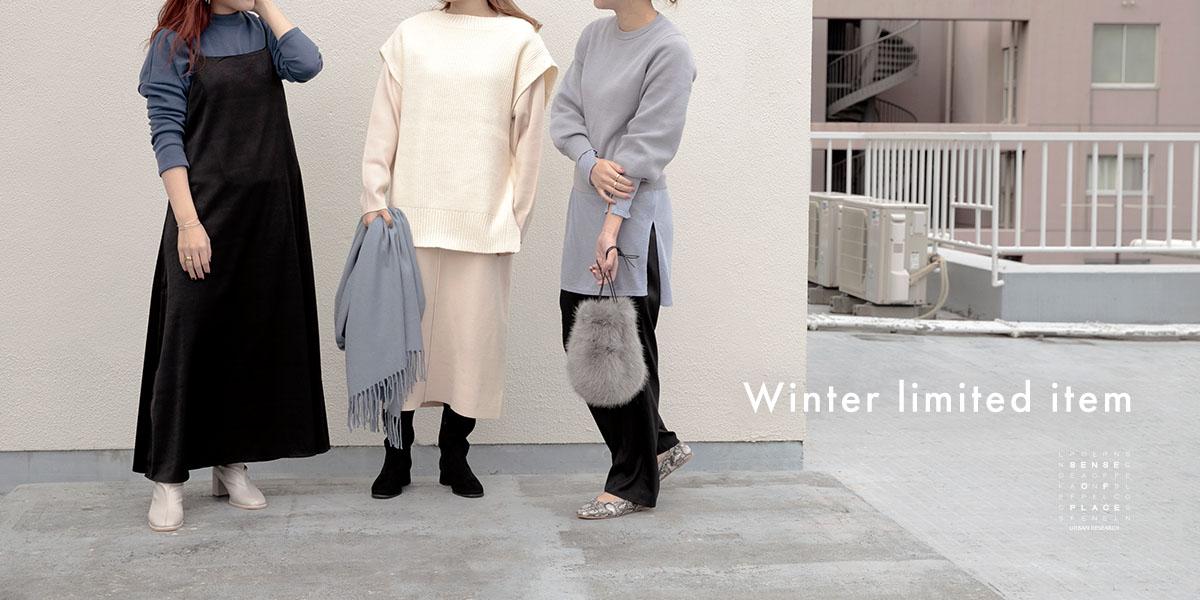 SENSE OF PLACE Winter limited item