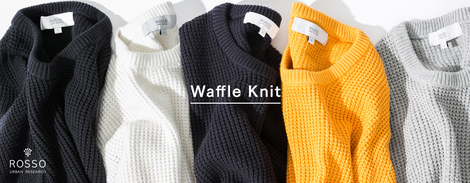 ROSSO MEN Waffle Knit