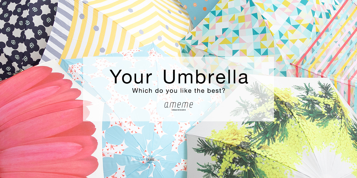 AMEME Your Umbrella