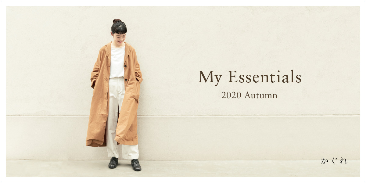 KAGURE My Essentials 2020 Autumn