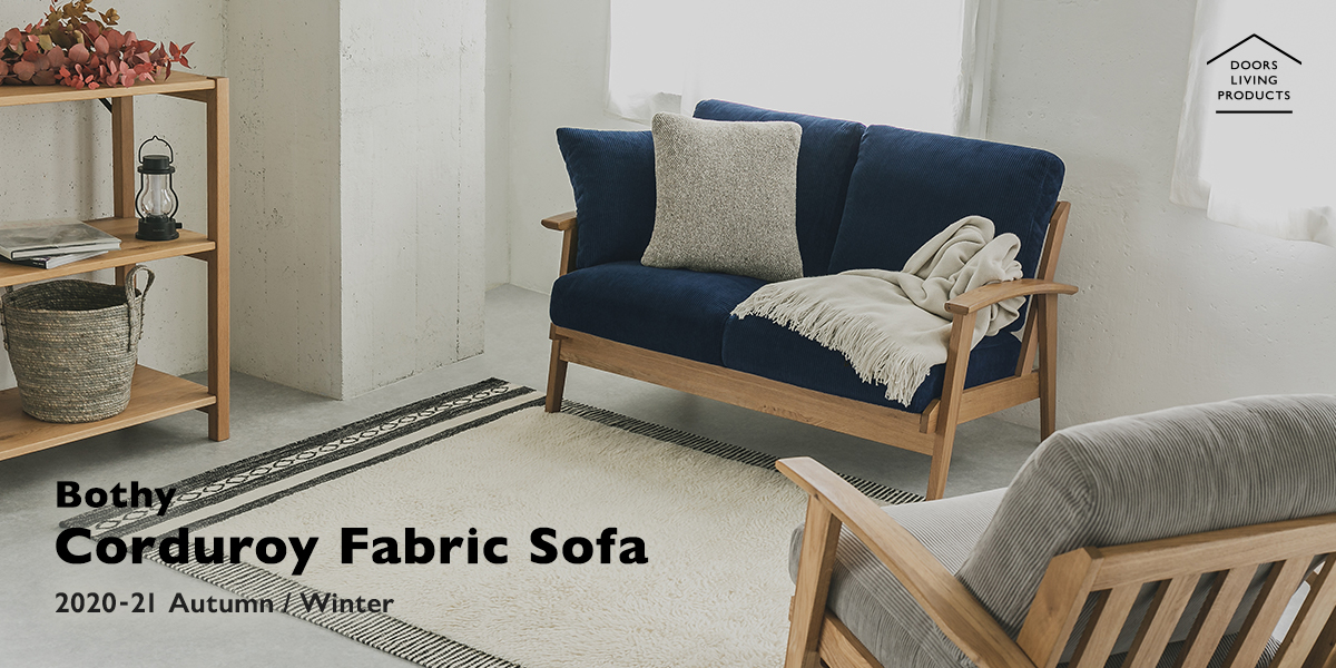 UR FURNITURE Bothy Corduroy Fabric Sofa 2020-21 Autumn / Winter