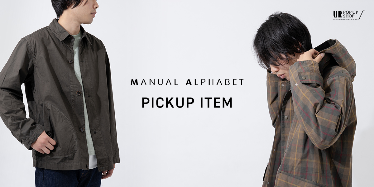 POP UP SHOP MANUAL ALPHABET / Pickup item