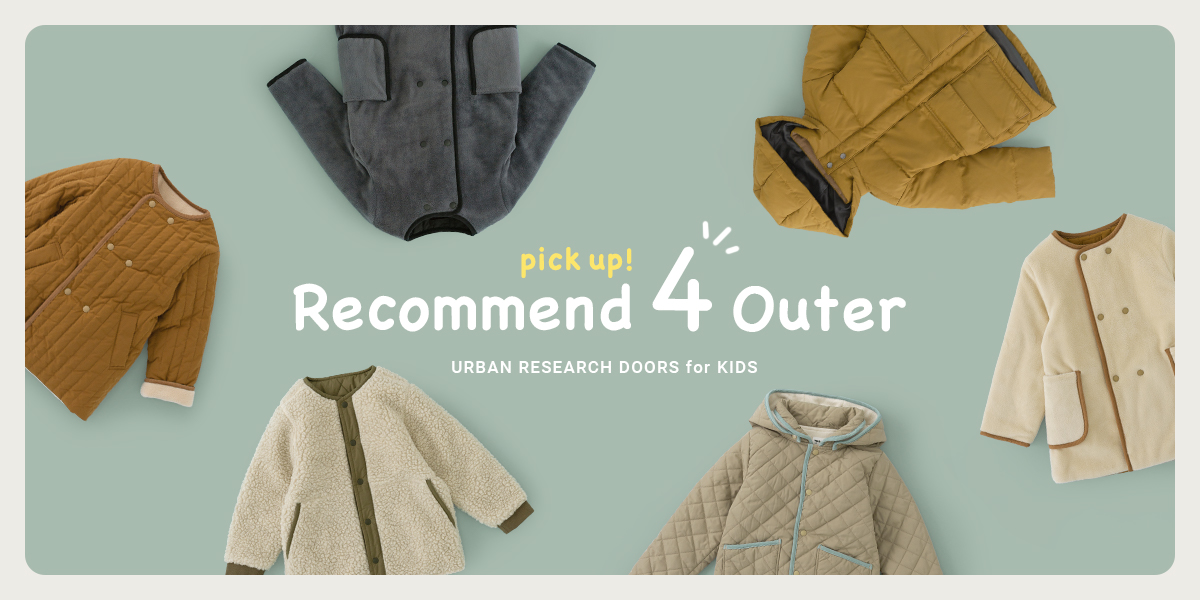 DOORS for KIDS pick up! Recommend '4' Outer