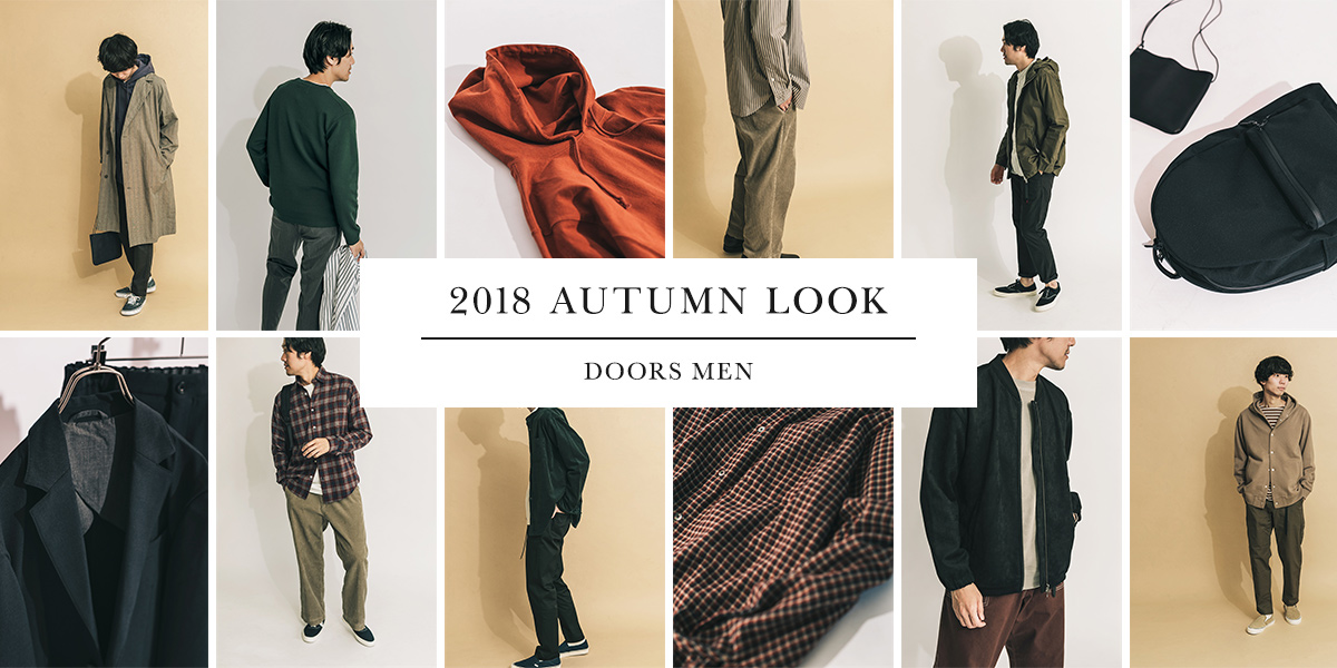 DOORS MEN 2018 AUTUMN LOOK
