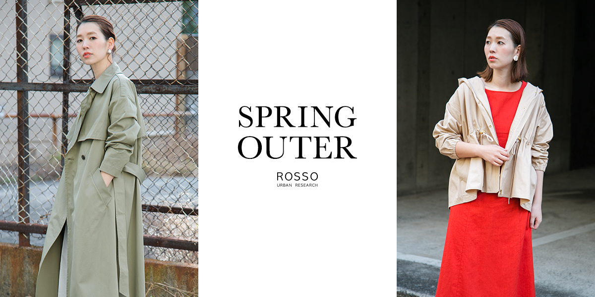 ROSSO Spring Outer