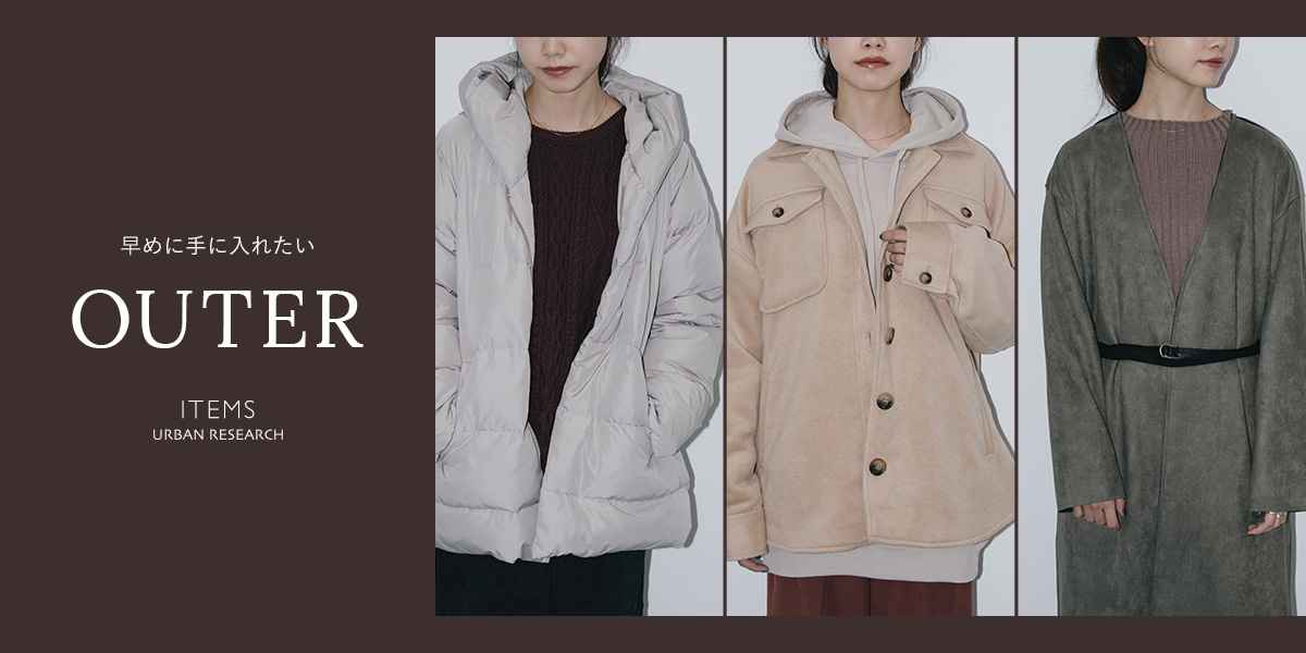 ITEMS OUTER