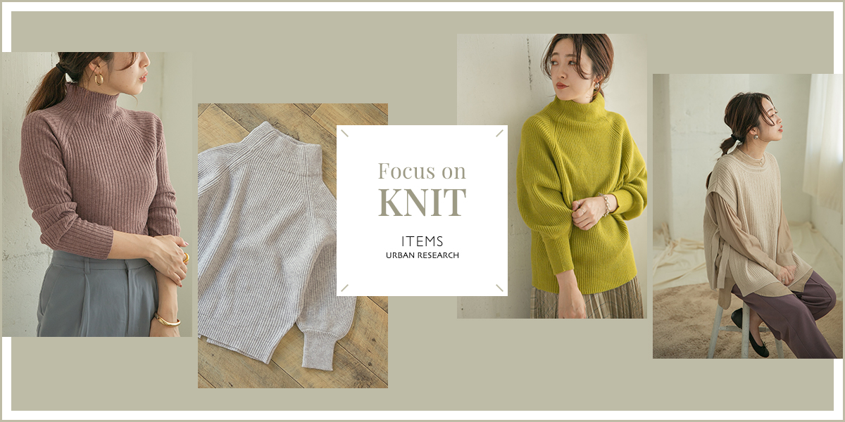 ITEMS Focus on <KNIT>