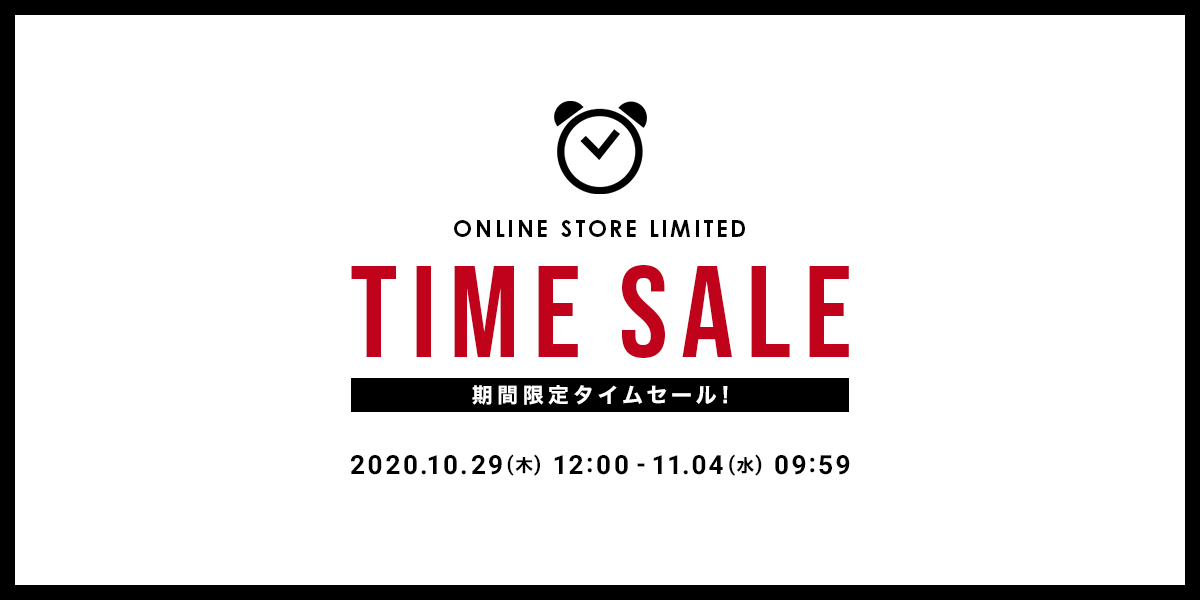ONLINE STORE LIMITED 期間限定タイムセール