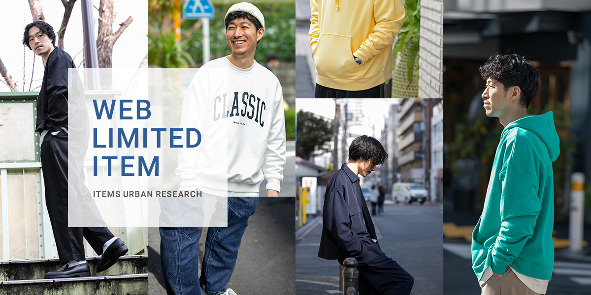 WEB LIMITED ITEM|ITEMS