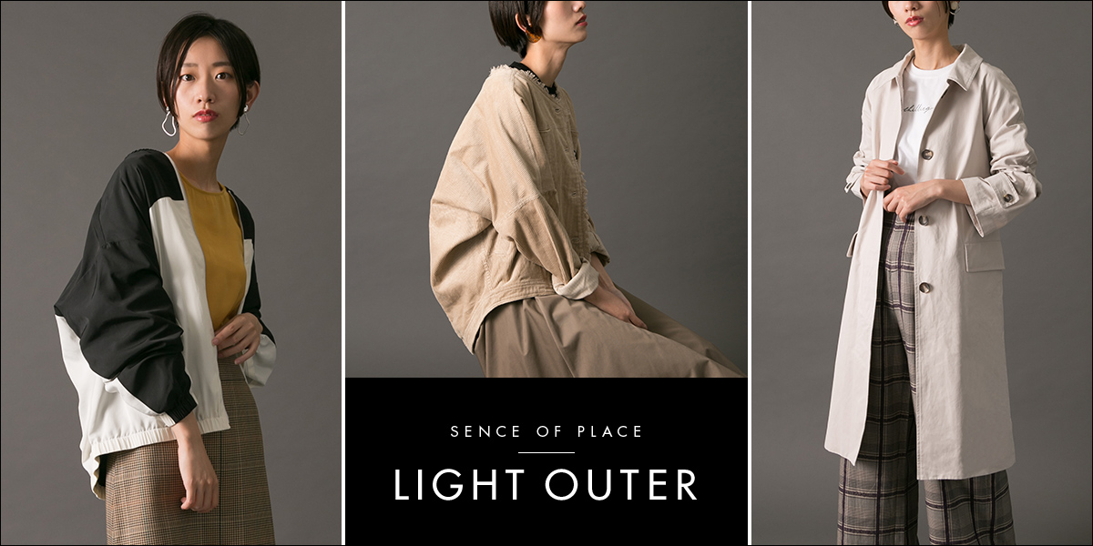 SENSE OF PLACE LIGHT OUTER