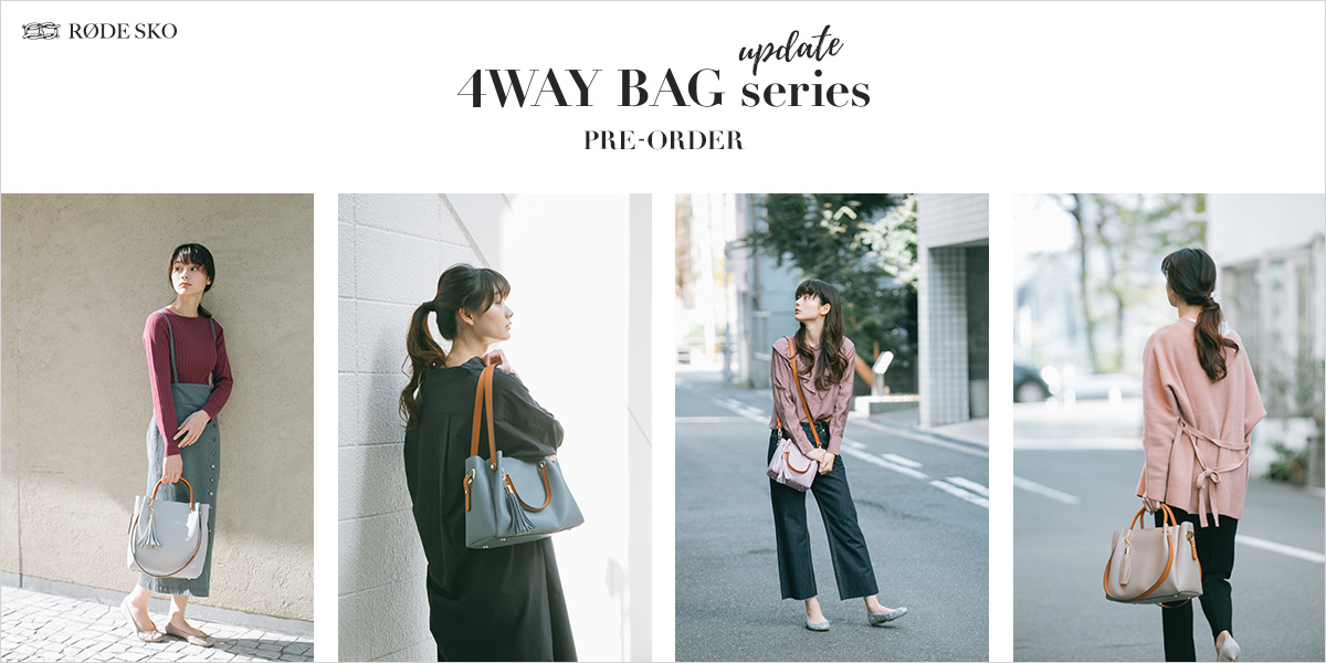 RODE SKO 4WAY BAG series update PRE-ORDER