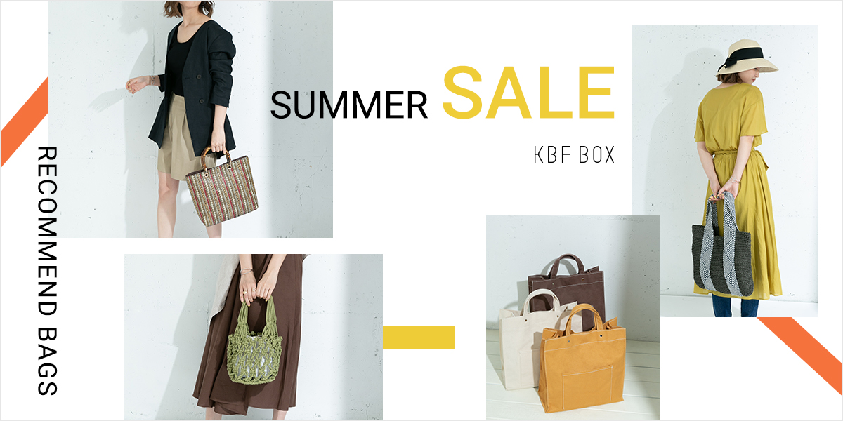 KBFBOX SUMMER SALE RECOMMEND BAGS
