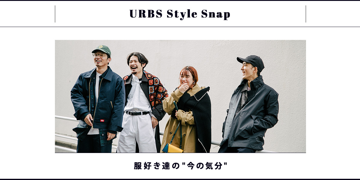 URBS STYLE SNAP