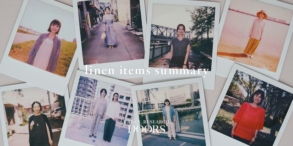 linen items summary|DOORS