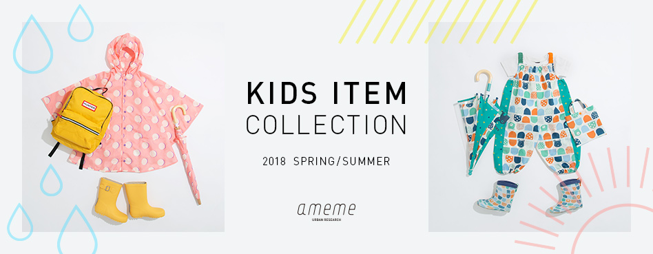 ameme KIDS ITEM COLLECTION