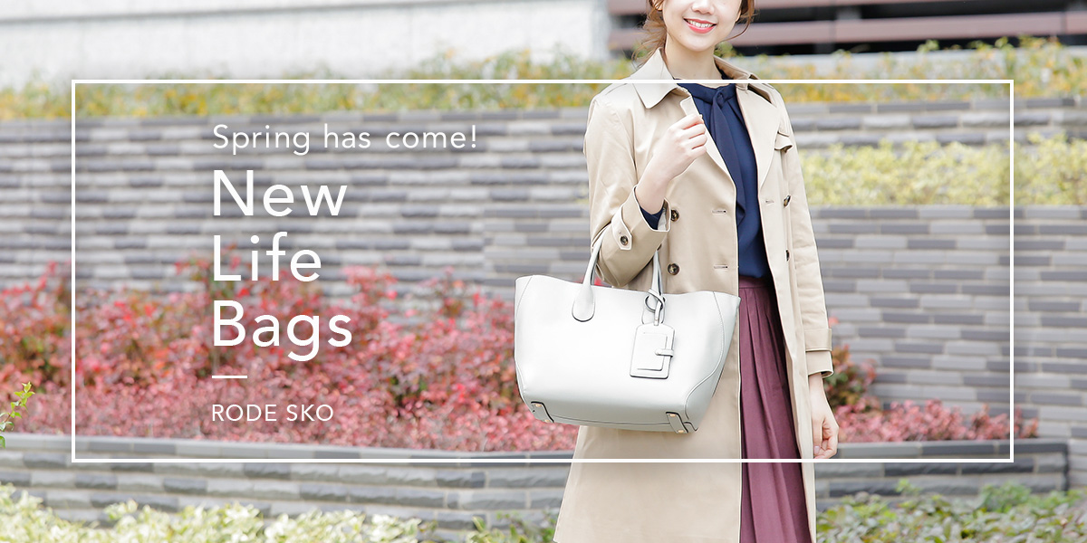RODE SKO Spring has come! New life bags