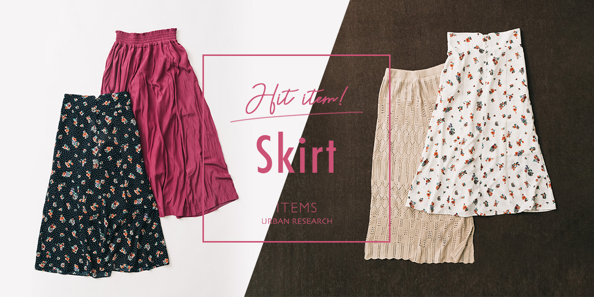 ITEMS Hit items! Skirt