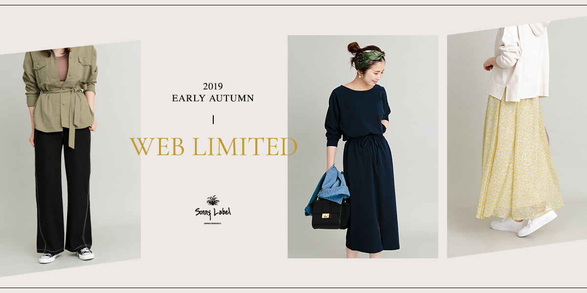 Sonny Label 2019 EARLY AUTUMN WEB LIMITED