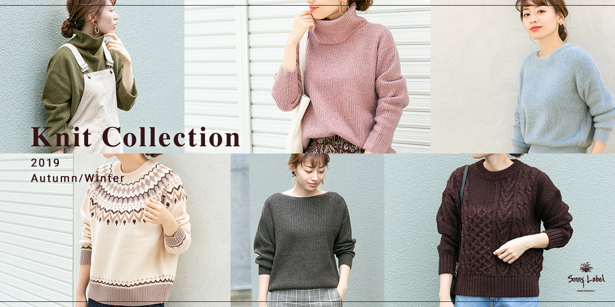 Sonny Label Knit Collection