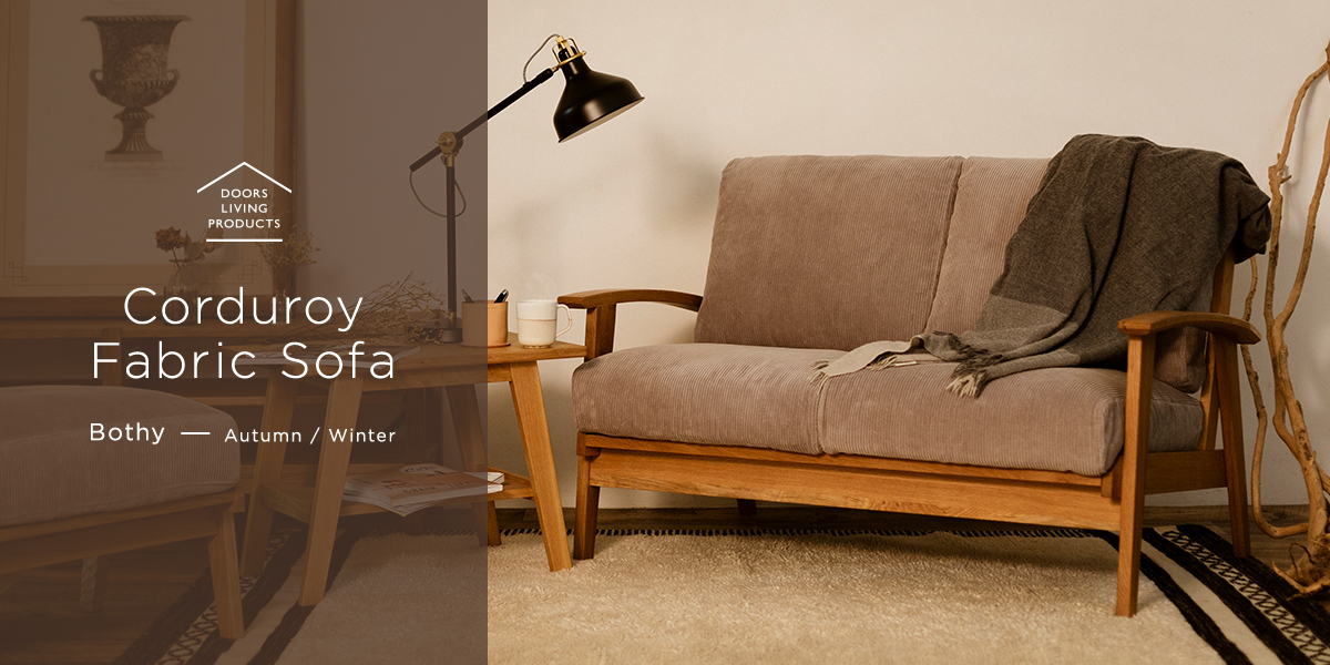 UR FURNITURE Bothy Corduroy Fabric Sofa ― Autumn / Winter