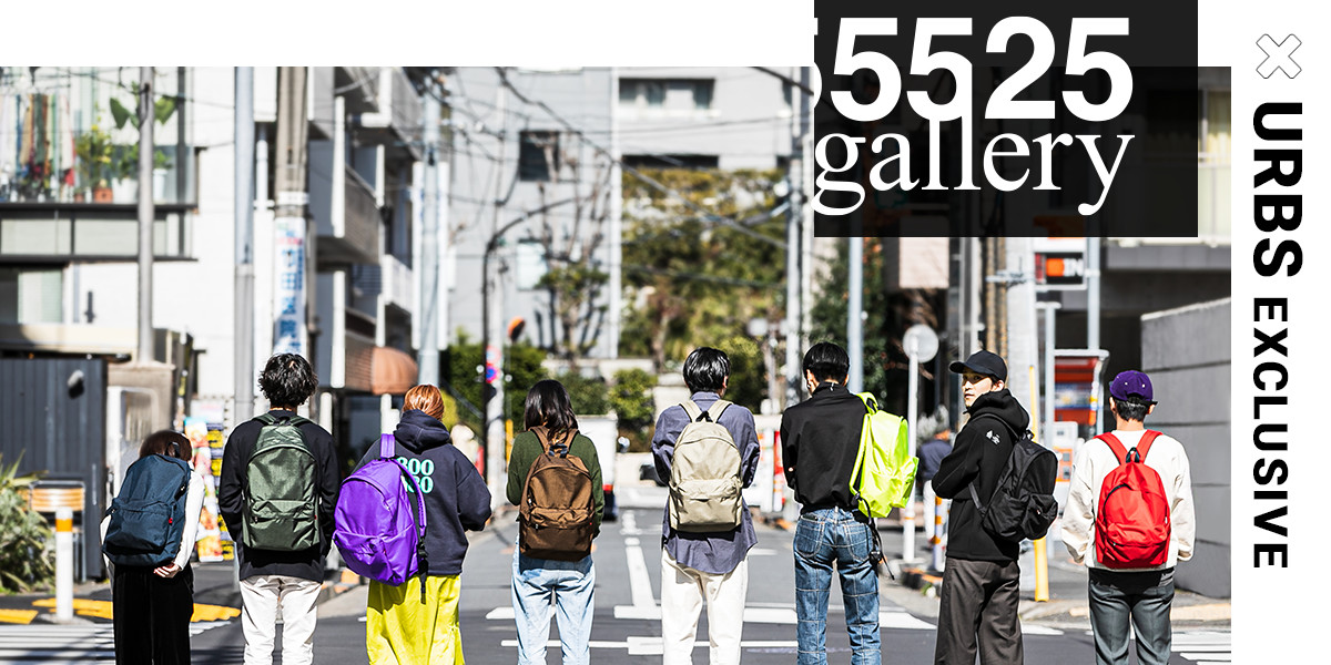 URBS 5525gallery × URBS EXCLUSIVE