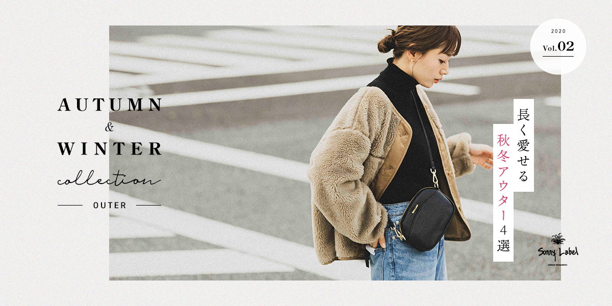 Sonny Label Autumn/Winter Collection 2020 Vol.2 ― OUTER ―