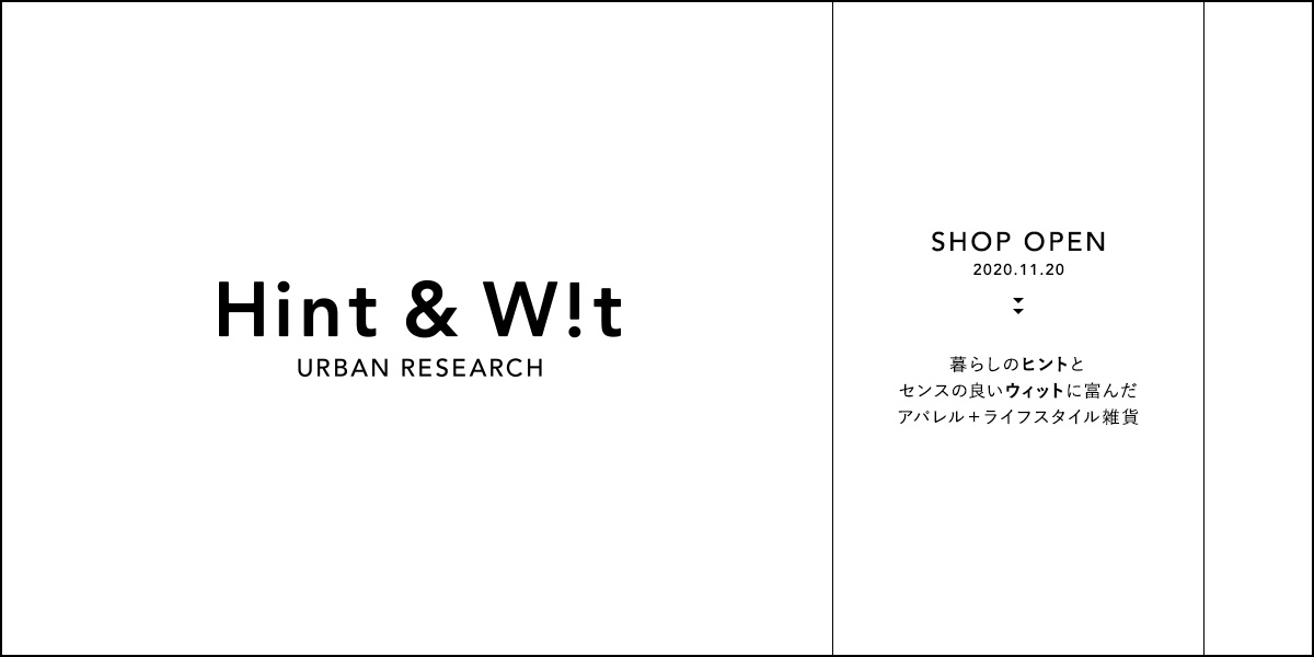 Hint&Wit SHOP OPEN