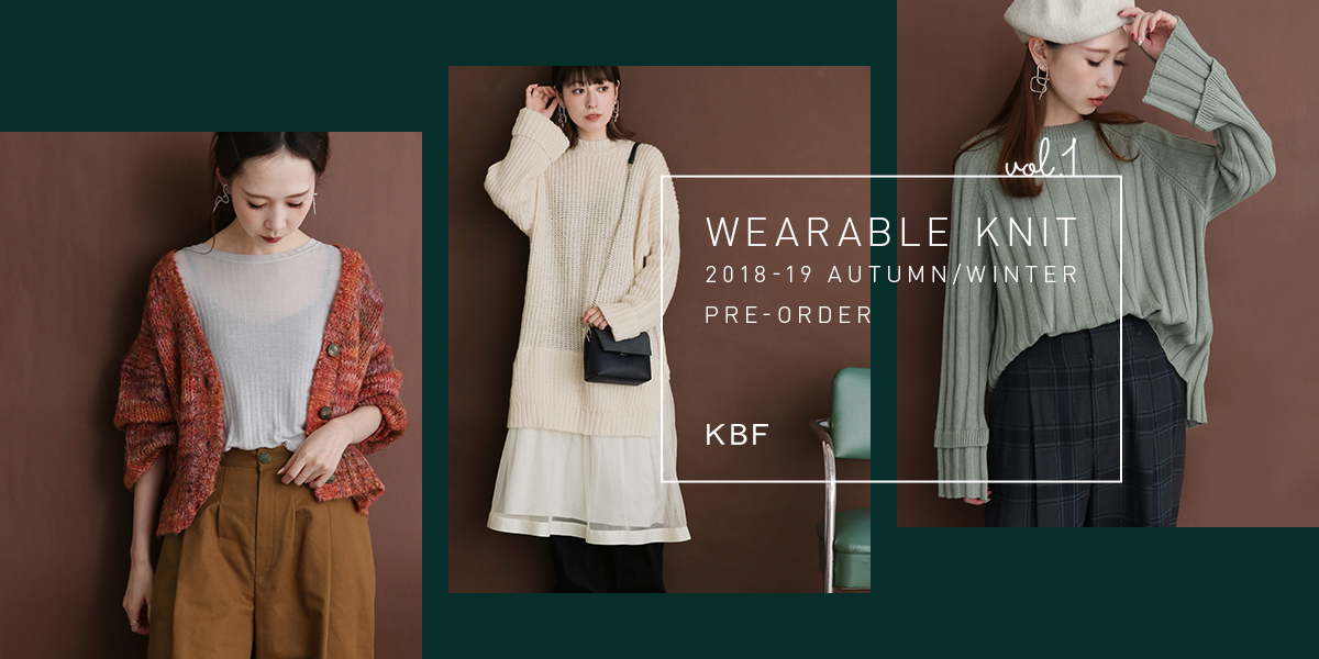 KBF WEARABLE KNIT vol.1 PRE-ORDER