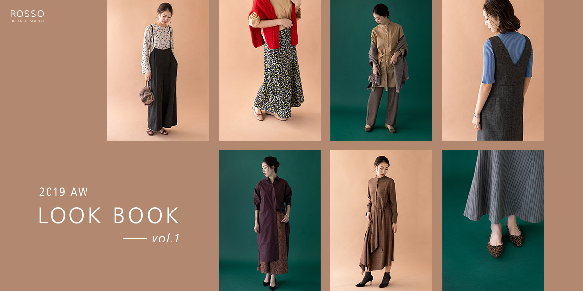ROSSO 2019 AW LOOK BOOK vol.1