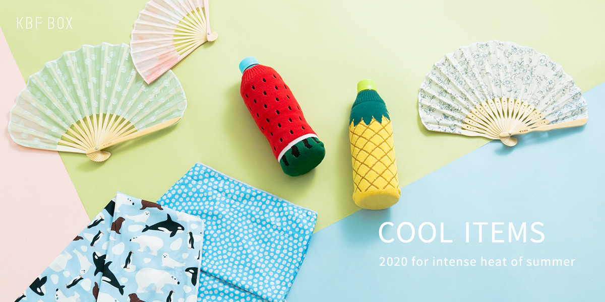 KBFBOX COOL ITEMS 2020 for intense heat of summer