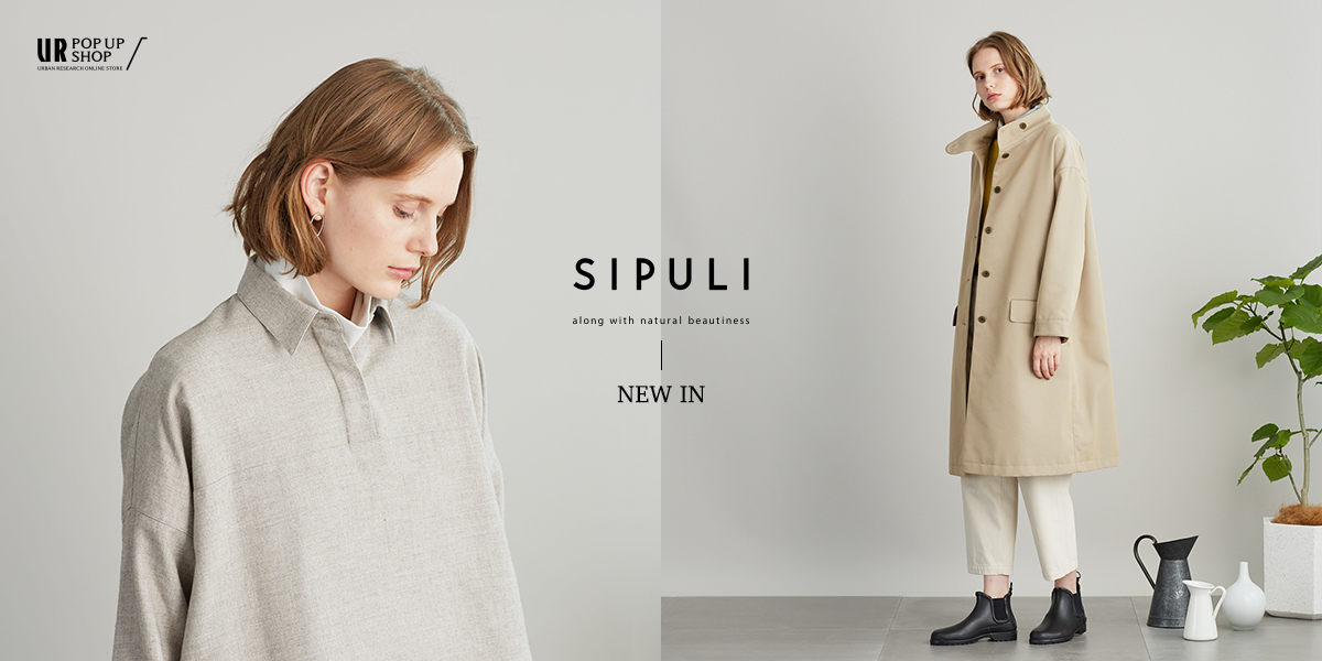 POP UP SHOP SIPULI NEW IN