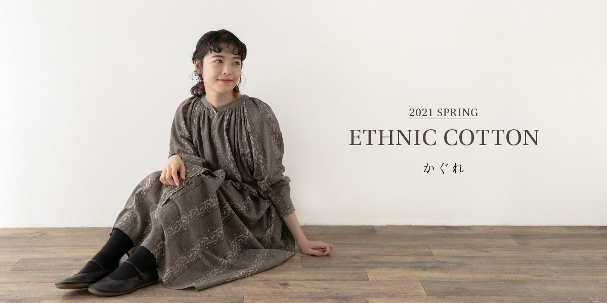2021 SPRING ETHNIC COTTON|かぐれ